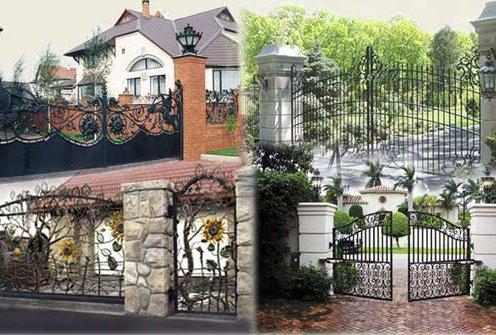 Заборы ворота и ограждения для